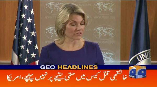 Geo Headlines - 12 PM - 18 November 2018