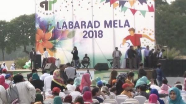 Differently-abled children enjoy at Lahore Mela