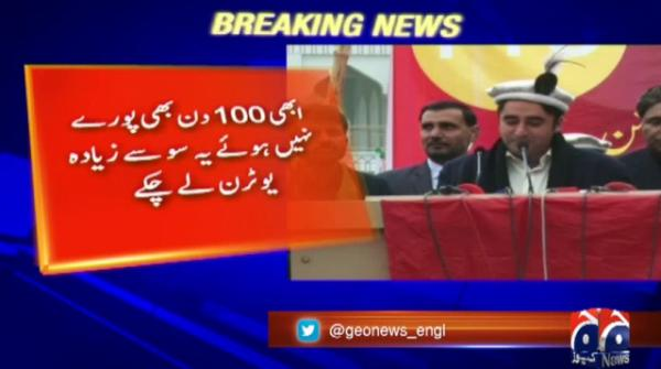 Govt has taken over 100 U-turns in less than 100 days, slams Bilawal