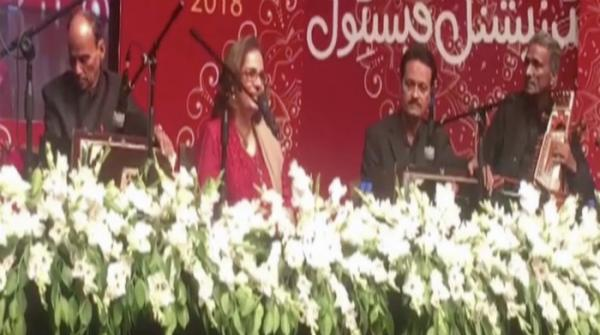 Faiz International Festival concludes in Lahore