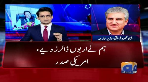 Aaj Shahzeb Khanzada Kay Sath - 20 November 2018