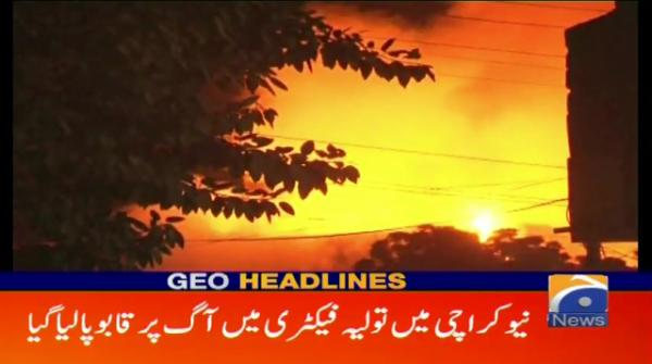 Geo Headlines - 12 AM - 19 November 2018