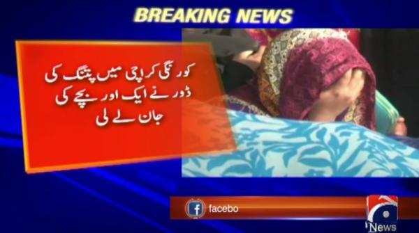 Child in Karachi dies as kite string slits his throat