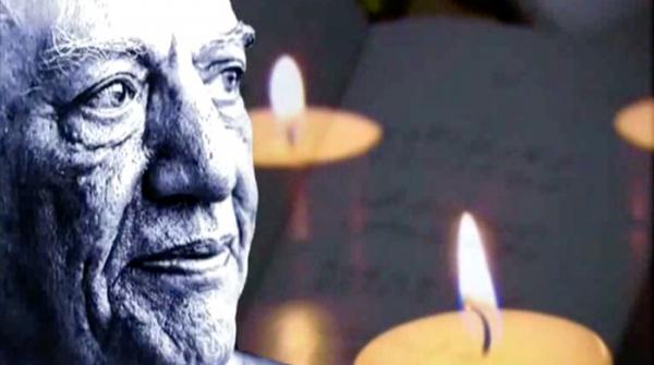Remembering iconic poet Faiz Ahmad Faiz on his death anniversary