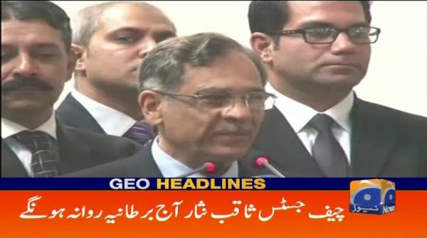 Geo Headlines - 12 PM - 20 November 2018