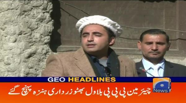 Geo Headlines - 02 PM - 20 November 2018