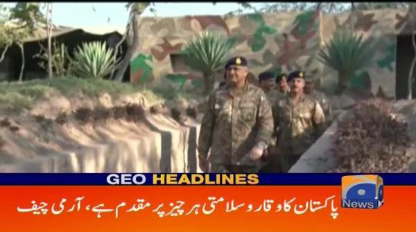 Geo Headlines - 07 PM - 20 November 2018