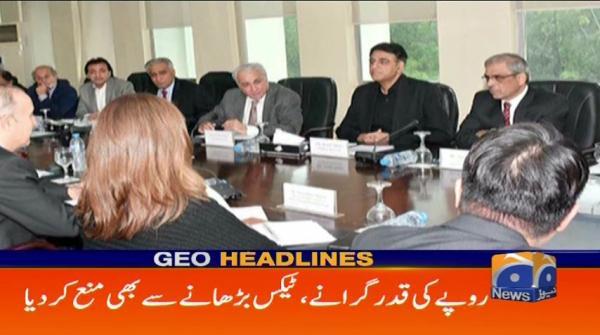 Geo Headlines - 08 PM - 20 November 2018