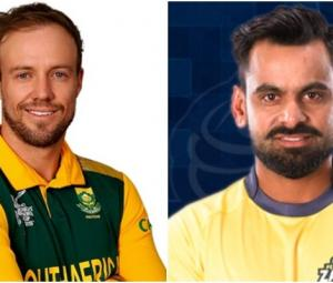 PSL draft under way: Qalandars pick de Villiers, Hafeez