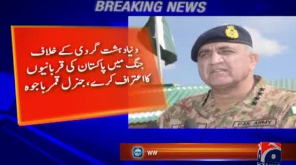 Pakistan's honour, security shall always stay premier: COAS