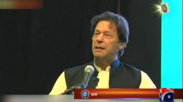PM Imran says opposition is scared