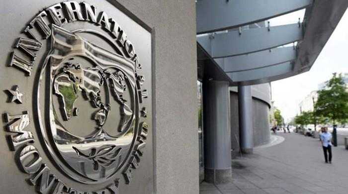 IMF encourages private investment in Pakistan, MENA