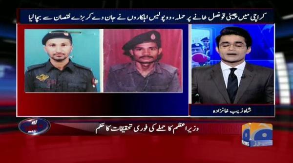 Aaj Shahzeb Khanzada Kay Sath - 23 November 2018