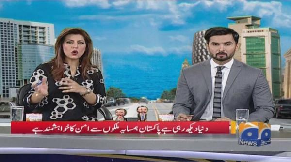 Geo Pakistan - 26 November 2018