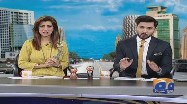 Geo Pakistan - 27 November 2018