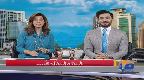 Geo Pakistan - 28 November 2018