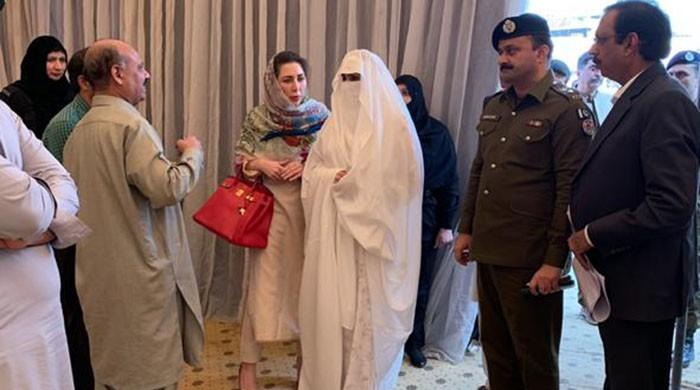 PM's wife Bushra Begum visits shelter home in Lahore