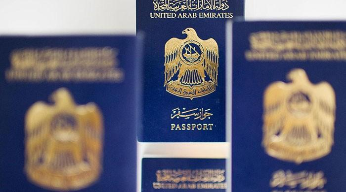 UAE passport becomes strongest in the world