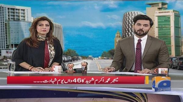 Geo Pakistan - 05 December 2018