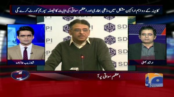 Aaj Shahzeb Khanzada Kay Sath - 05 December 2018