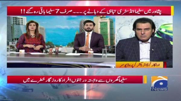 Geo Pakistan - 06 December 2018
