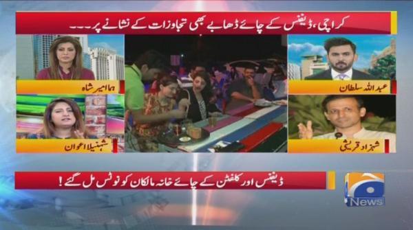 Geo Pakistan - 07 December 2018