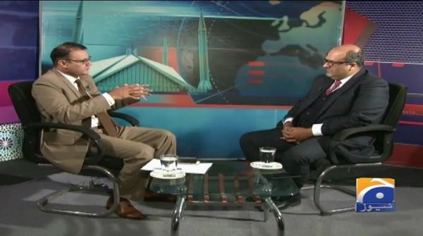 Geo Parliament With Arshad Waheed Chaudhry - 09 December 2018