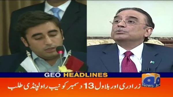 Geo Headlines - 08 PM - 07 December 2018