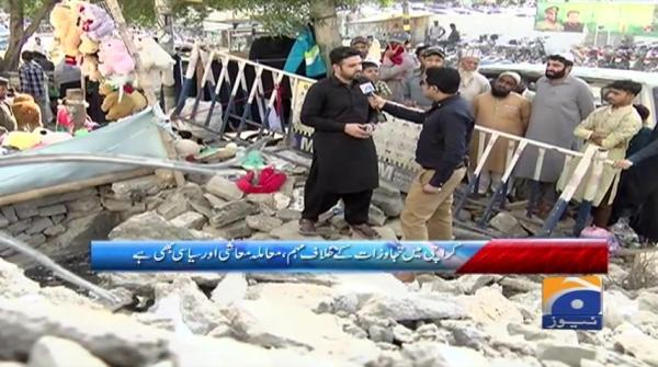 Geo News Special - Insdad-e-Tajawuzat Muhim