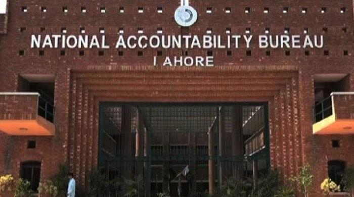 NAB Lahore claims to recover Rs1.991 billion in 2018