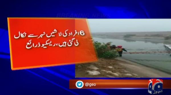 Six drown as bus falls into canal near Taunsa: sources