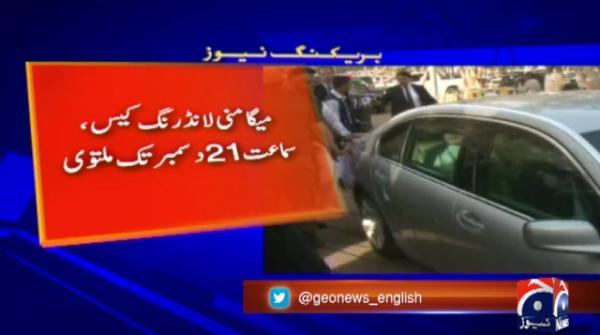 Money laundering case: Zardari, Talpur's interim bail extended till Dec 21