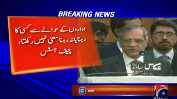 Institutions not affected by whether someone remains or not: CJP