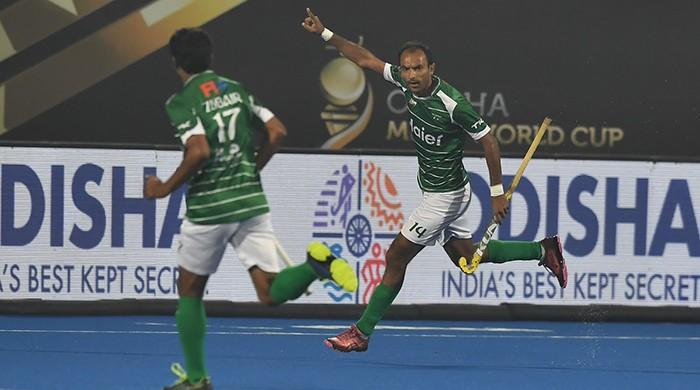 Hockey World Cup: Pakistan face Belgium for a place in quarterfinal today