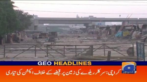 Geo Headlines - 09 AM - 11 December 2018