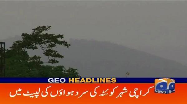 Geo Headlines - 11 AM - 11 December 2018