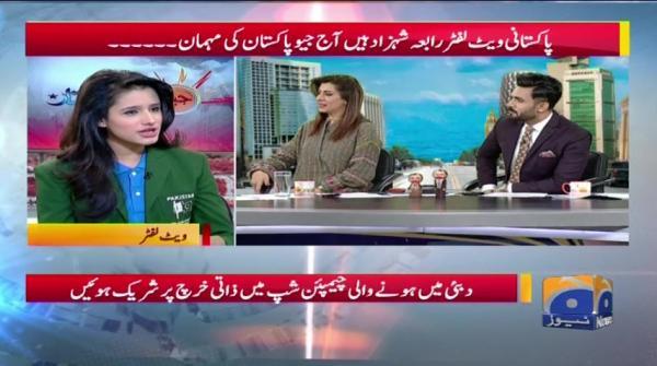 Geo Pakistan 11-December-2018