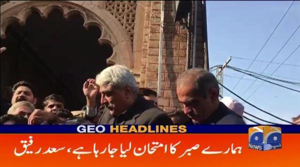 Geo Headlines - 06 PM - 11 December 2018