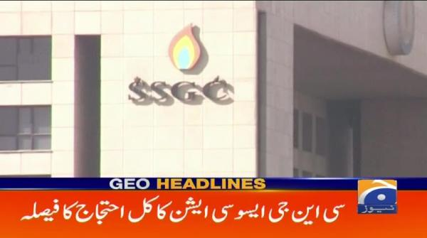 Geo Headlines - 07 PM - 11 December 2018