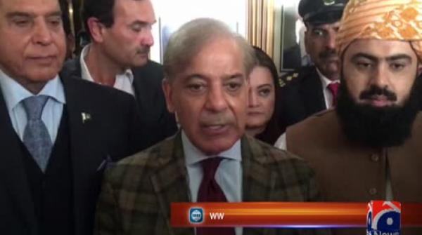 Shehbaz Sharif says opposition wants him to be PAC chairman