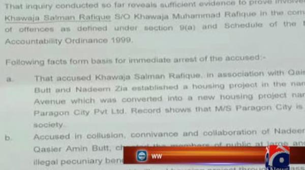 NAB arrests Saad, Salman Rafique in Paragon Housing scam case