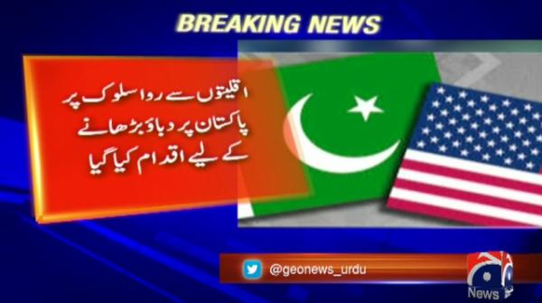 US adds Pakistan to blacklist for 'religious freedom violations'