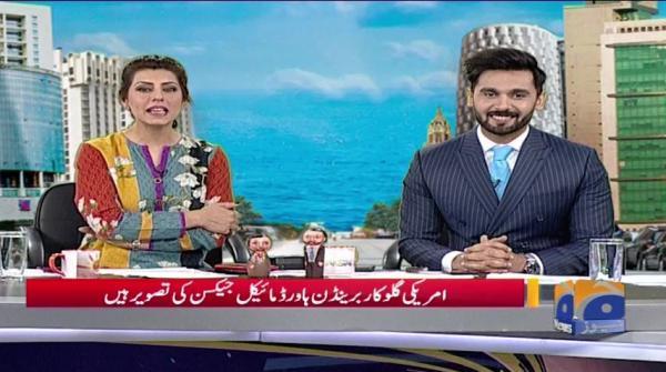 Geo Pakistan 12-December-2018