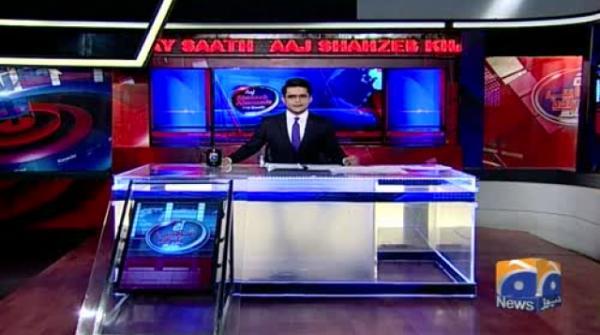 Aaj Shahzeb Khanzada Kay Sath - 11 December 2018