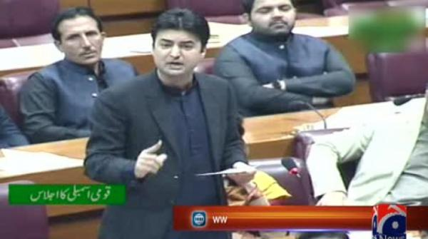 Murad Saeed says seven PML-N leaders approached him for NRO
