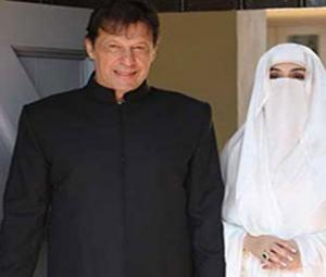 Google lists Bushra Bibi as top trending person in Pakistan