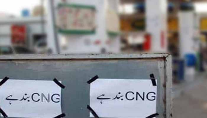 Gas crisis: SNGPL, SSGCL board of directors dissolved on PM's orders
