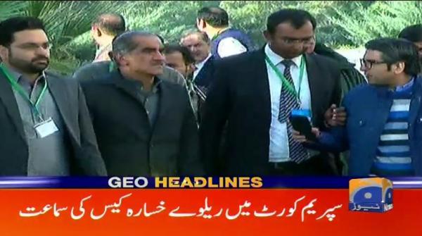 Geo Headlines - 11 AM - 13 December 2018