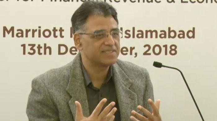 Not mulling over any new tax amnesty scheme: Asad Umar