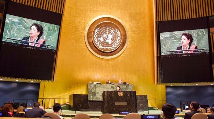UNGA adopts Pakistan-sponsored resolution stressing inter-religious dialogue